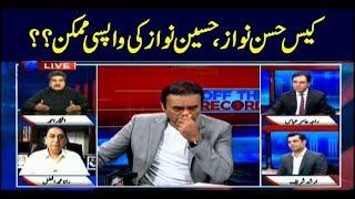 Off The Record | Kashif Abbasi | ARYNews | 12 September 2018