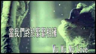MY LOVE 田馥甄 KTV
