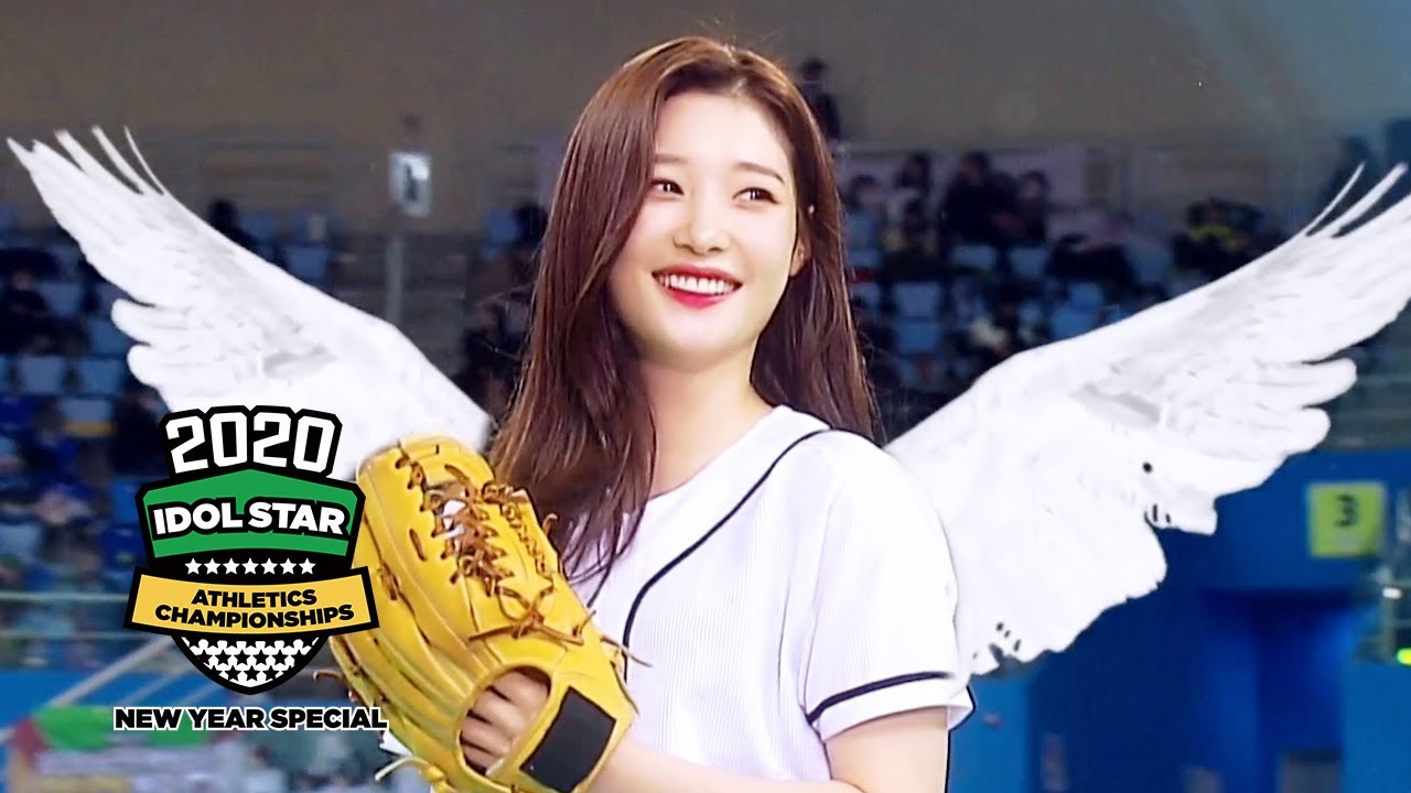 Jung Chae Yeon is Like the Definition of a Kind Pitch [2020 ISAC New Year Special Ep 8]