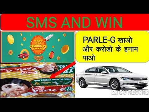 Parle-G SMS Contest Win Free Family Trip to Singapore, New Brand Cars,  Smartphones, Gold Vouchers an