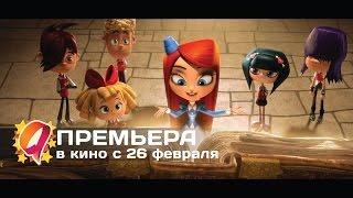 Книга жизни (2015) HD трейлер | премьера 26 февраля