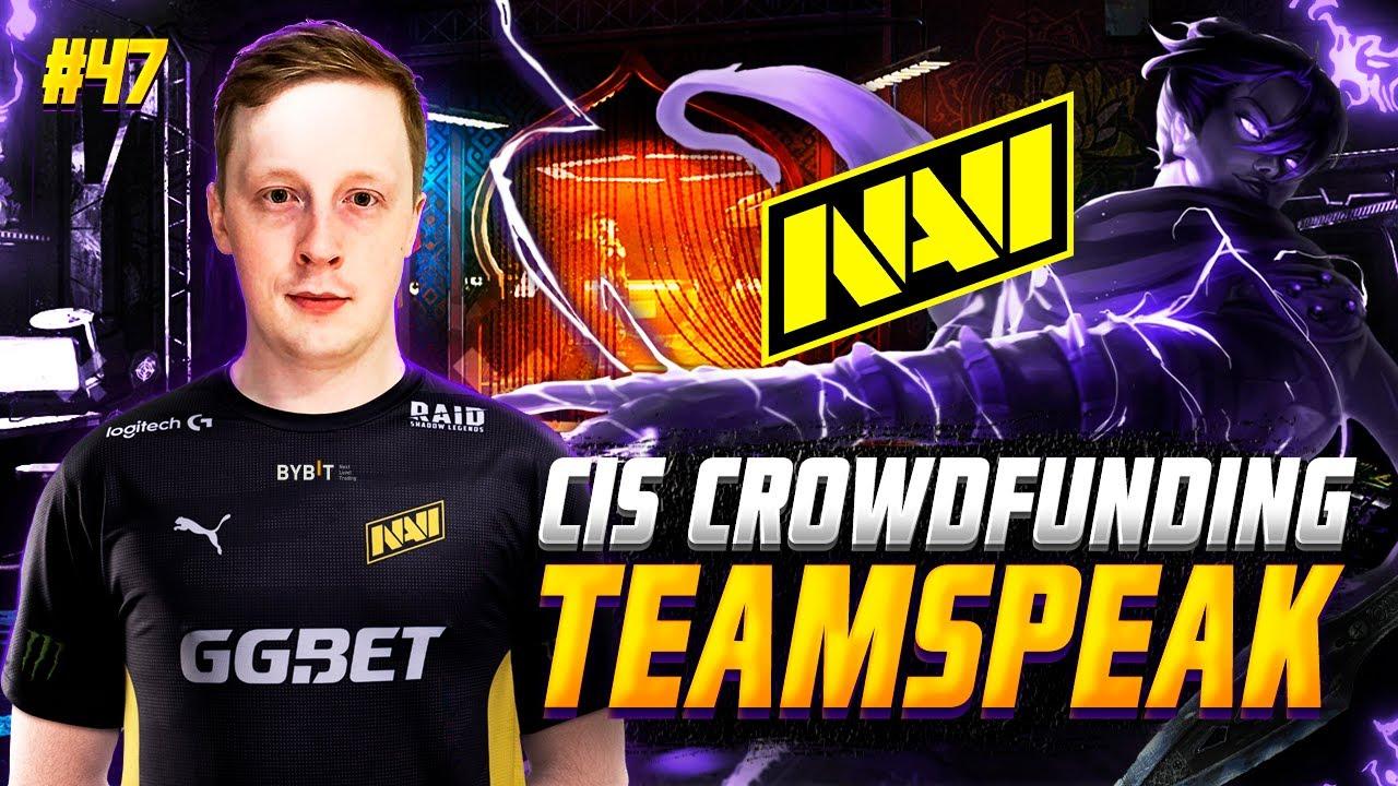 Тимспик NAVI APEX - CIS Crowdfunding Tournament