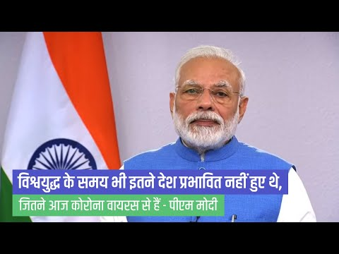 130 crore Indians