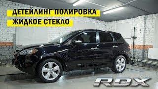 Детейлинг Acura RDX | PlatinumDK