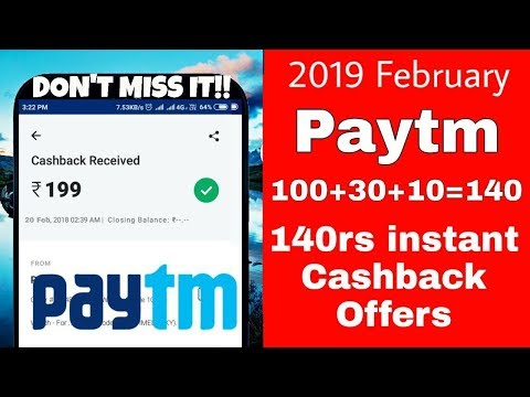Paytm New Cashback Promo Code February 20199 Paytm New Offer Today February 2019