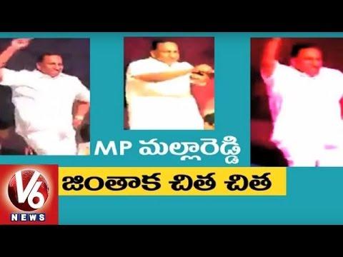 MP Malla Reddy Gangnam Style Dance in a College Function | V6 News