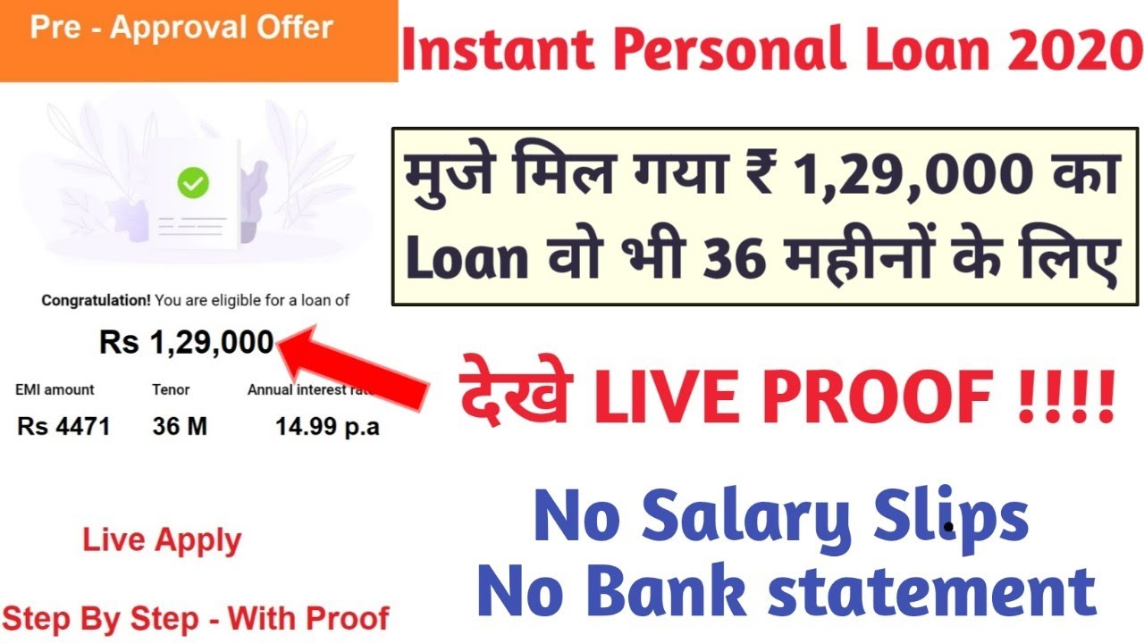 Instant Personal Loan With Live Proof No Salary Slips No Bank Statements Tenure 36 Months Youtube