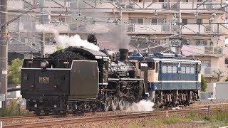 C57 1 急遽代役!4 『北びわこ』Sl回送 送込み回送発車をしっかりと 2018夏 巛巛