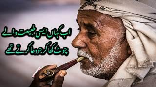 Heart broken 2 line poetry   Best 2 lines urdu / hindi poetry   rafay Ashraf