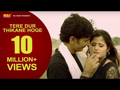 Tere Dur Thikane Hoge - तेरे दूर ठिकाने होगे - Haryanvi Sad Song - Pawan Pilania, Anjali Raghav