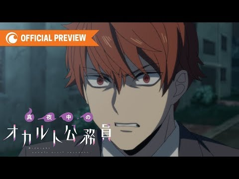 Midnight Occult Civil Servants | OFFICIAL PREVIEW