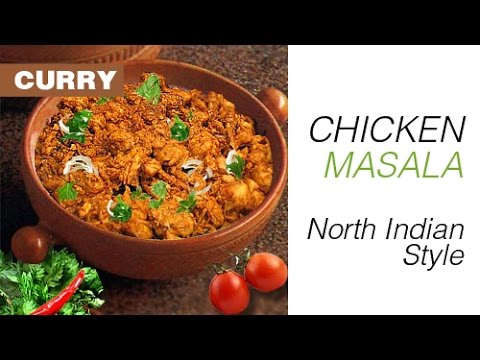 Chicken masala curry in north indian style chicken gravy recipes chicken masala curry in north indian style chicken gravy recipes youtube forumfinder Choice Image