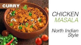 Easy Chicken Masala Curry In North Indian Style   Spicy Chicken Gravy Recipes
