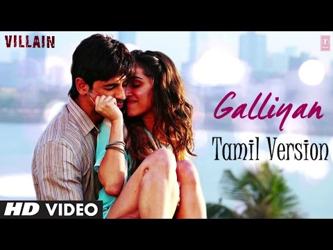 Ek Villian | Teri Galliyan Video Song | Tamil Version By Aman Trikha