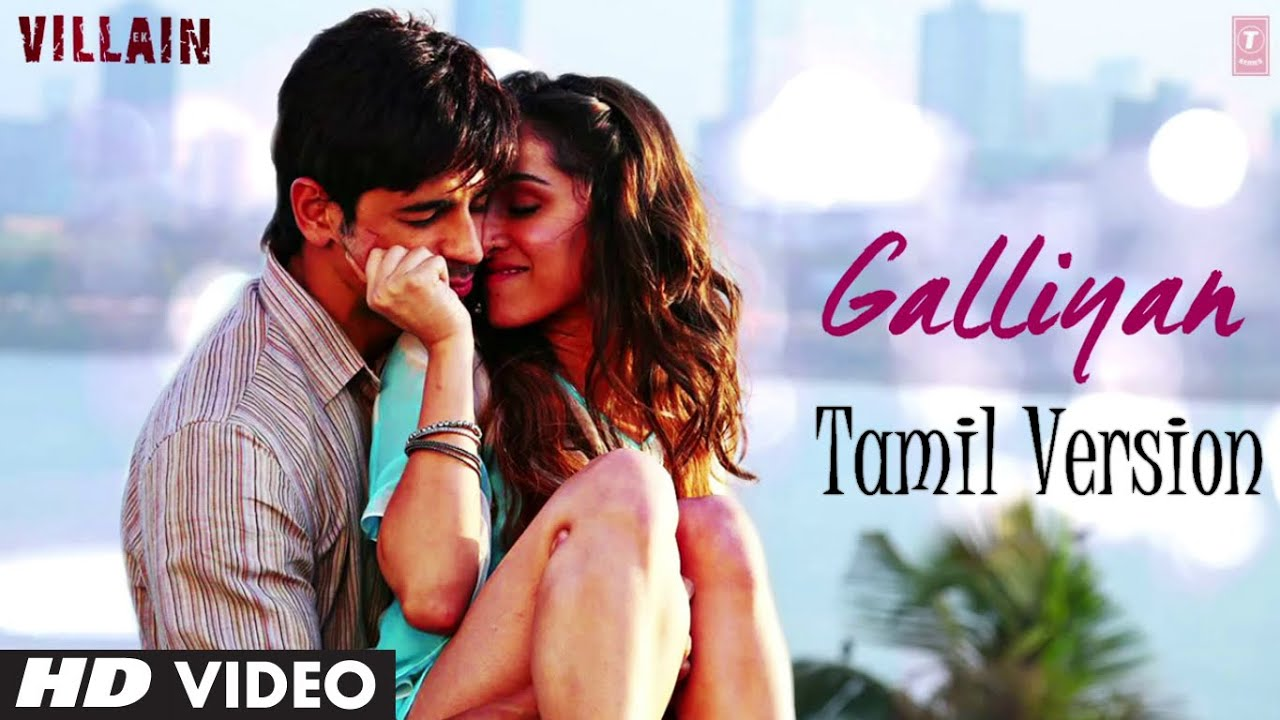 aashiqui 2 tamil dubbed songs free download starmusiq