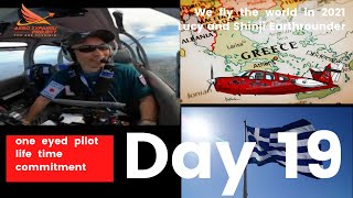 Shinji & Lucy Earthrounder - Greece/Athens International Airport entry!!