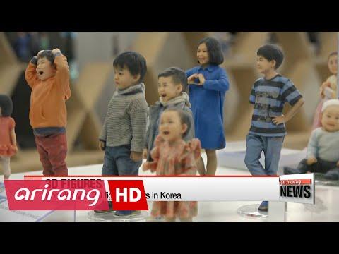 Popularity of 3D figures rise in Korea