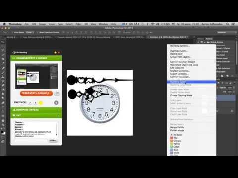 TM Animate Adobe Muse 25 анимированные часы