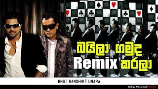 Baila Gamuda Remix Karala - Official Music Video HQ Thumbnail