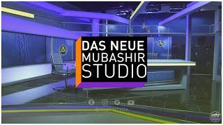 Vorschau | Das neue MTA Studio