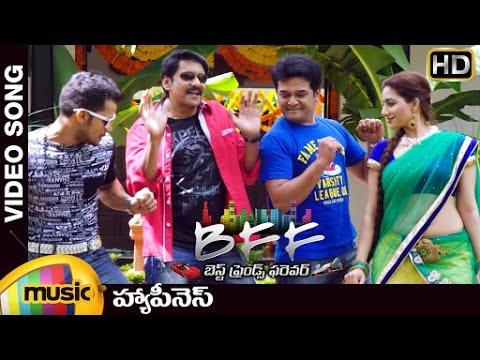 happiness-video-song-|-best-friends-forever-telugu-movie-|-surabhi-|-mango-music