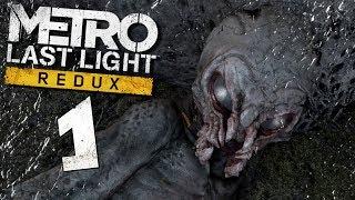 ПОЕЗД В ПРОШЛОЕ • Прохождение Metro Last Light Redux #1
