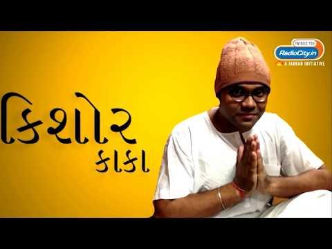 Radio City Joke Studio :  Best Of Kishore Kaka Part 9