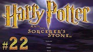 Гарри Поттер и Философский камень Последняя карточка от братьев Рона #22