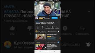 КАК ОСТАВИТЬ КОММЕНТАРИЙ ПОД ВИДЕО НА YouTube - Ютуб с телефона