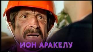 Промо ТНТ4 Ролик Наша Russia Неизвестные звезды