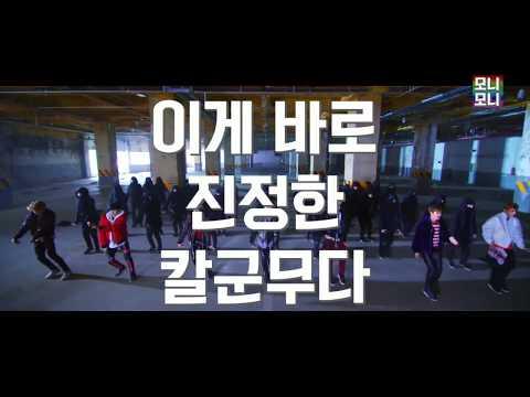 [방탄소년단] 이게 바로 진정한 칼군무다 BTS BEST CHOREOGRAPHY