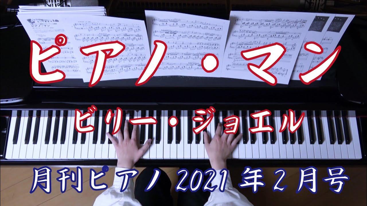 マン の 畳 ピアノ 6 間