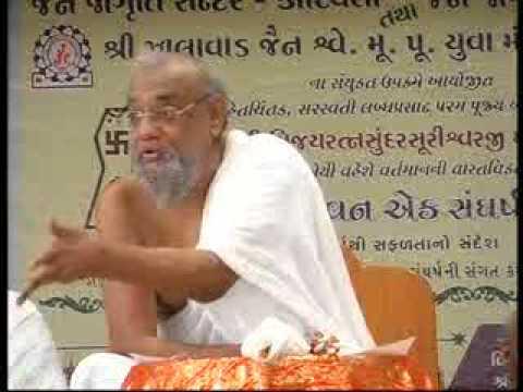 જીવન ઍક સંઘર્ષ: Jain Lectures By Acharaya Vijay RATNASUNDAR SURI