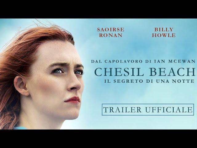 CHESIL BEACH - Il segreto di una notte | Trailer Italiano Ufficiale
