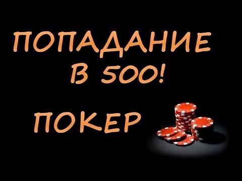 Отзывы интернет казино рояль видео казино камеди клаб