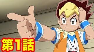 【デュエル・マスターズアニメ】デュエマでレッツサンバ!!切札勝、参ジョー!