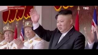 КНДР на зло США представила баллистические ракеты подводных лодок