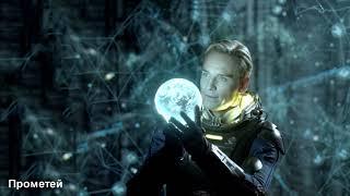 Самые лучшие фильмы про путешествия к другим планетам! Топ 5 лучших фильмов!