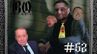 #52 Сергей Рябчиков. Выпуск про юмор