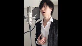 吉田ひろき【また君に恋してる】歌ってみた thumbnail