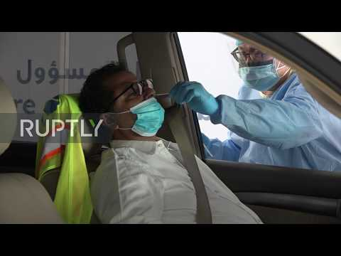 UAE: Drive-through coronavirus test centre opens in Dubai