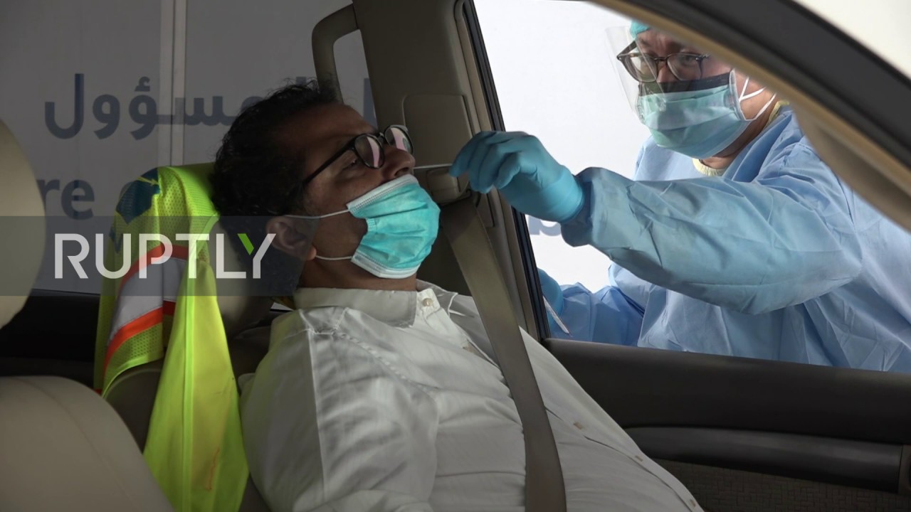 Uae Drive Through Coronavirus Test Centre Opens In Dubai Youtube