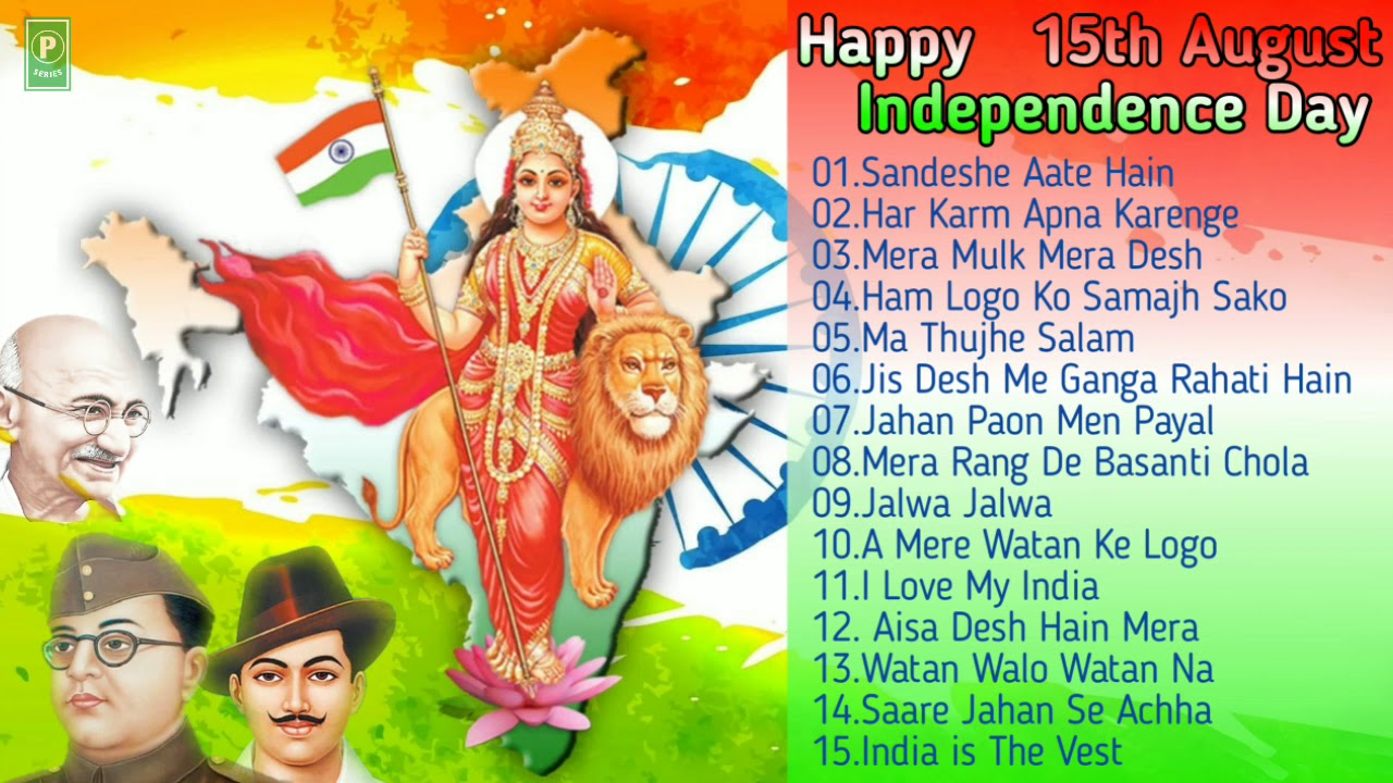 Happy Independence Day , Superhit Desh Bhakti Song ,  Independence Day Special