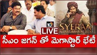 Megastar Chiranjeevi-AP CM Jagan Meet LIVE   Sye Raa Narasimha Reddy  News