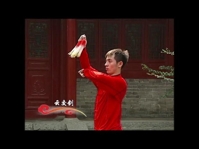 Jianshu 3 duan wei Chinese Wushu Duanwei System 剑 straight sword