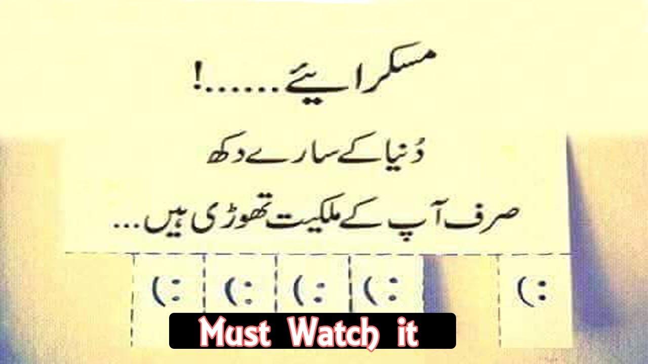 The Most Beautiful encouraging quotes Ashfaaq Ahmad Rj Adeel Hassan Urdu Quote Achi batyn