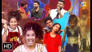 Dhee Jodi Super Qualifier| 28th August 2019   | Full Episode | ETV Telugu