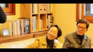 09 유림목재 강연 문화원