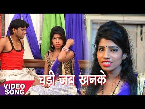 Choli Phita Aapan Daate Se Khole ~ Munni Lal Pyare ~Takiya Lagawele Kamar Ke Nice~Bhojpuri Song 2017