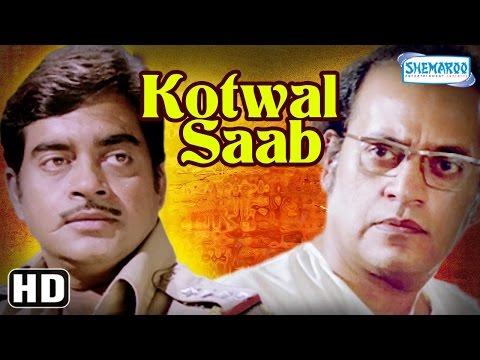 Kotwal Saab {HD} - Shatrughan Sinha - Aparna Sen - Hit Bollywood Full Movie - (With Eng Subtitles)